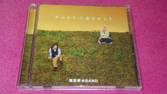 亀梨和也 堀田家BAND サヨナラ☆ありがとう CD+DVD