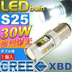 30WCREE XBD 6連LED S25/G18ダブル球ホワイト1個 as10423