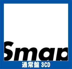 ∴●SMAP【64696 通常盤3CD】SMAP 25 YEARSスマップ★新品未開封