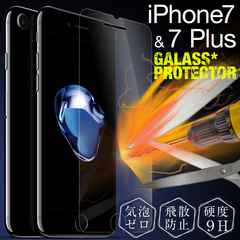 iPhone7 iPhone7Plus �����K���X�ی�t�B���� ���|�I���x����