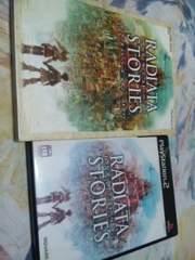 《ラジアータストーリーズ》【PS2ソフト+攻略本set】RPG