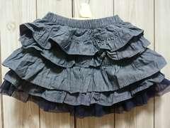 フリルがいっぱい♪デニム風フリルスカート☆サイズ80