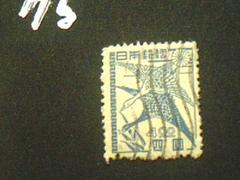 日本の切手 「1947 初雁 4円」