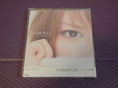 藍井エイル「MEMORIA」初回限定盤DVD付