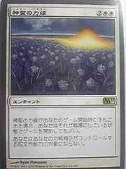 M11)神聖の力線(日)1枚