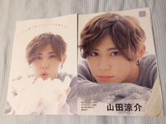 Hey!Say!JUMP 9/21 ���&�ޮݑ�2��蔲��(�R�c����̂�)