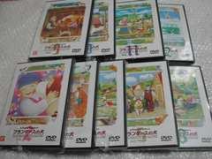 『フランダースの犬』新品DVD9枚セット(世界名作劇場) 定価35910円