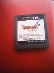 DS[DQ�Y:ドラゴンクエスト6幻の大地]ソフトのみ・動作確認済:補強発送
