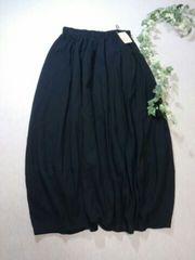 *SM 2*  ギャザーバルーンスカート  F 新品  ブラック