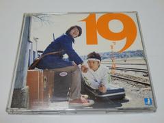 19/果てのない道 [Maxi]