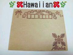 ハワイアン◆大きな宛名◆10P◆【キルト*ウル*ヤシ*プルメリア*レインボー】発送