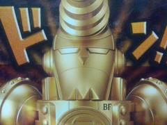 ワンピース劇場版ONE PIECE FILM GOLD金ぴかフランキー将軍フィギュア貯金箱