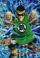ドラゴンボールヒーローズ HJ4-11 鶴仙人 コード