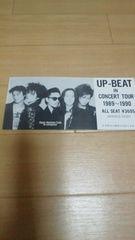 レア メモリアルチケット(UP-BEAT IN CONCERT TOUR 1989-1990)☆