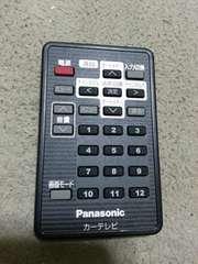 パナソニック リモコン Panasonic