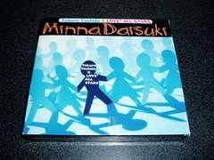 CD「吉田拓郎/Minna Daisuki」みんな大好き 2枚組 ベスト盤 即決