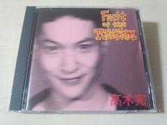 高木完CD「フルーツ・オブ・ザ・リズム」廃盤●