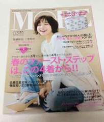 【MORE 2016年3月/篠田麻里子 表紙】
