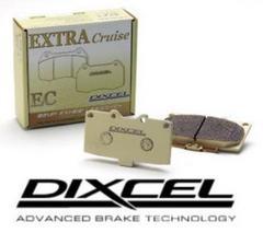 DIXCEL エクストラクルーズ  エブリィ/エブリィワゴン DA64V/DA64W