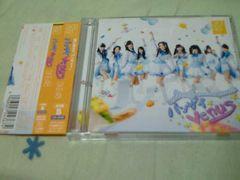 CD+DVD SKE48 バンザイVenus 通常盤B