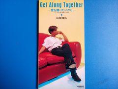 山根康広 Get Along Together