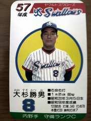 タカラ 野球カードゲーム 57年 ヤクルトスワローズ 30枚�B