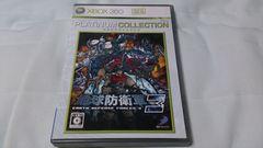 XBOX360��!!�n���h�q�R�R!!(^-^)