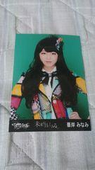 AKB48未来が目にしみる峯岸みなみ特典写真