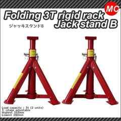 3T馬リジットラック折畳み式2個セット/ジャッキスタンドB