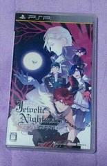 PSPゲーム ジュエリックナイトメア オトメゲーム 中古品