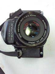 アサヒペンタックス 6×7一眼カメラ