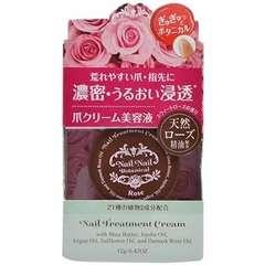新品ネイルトリートメント美容液ローズ箱付ネイルクリーム薔薇