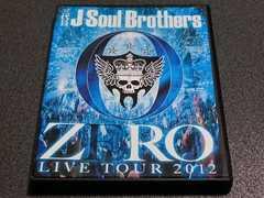 "DVD「三代目 J Soul Brothers ""ZERO"" TOUR 2012」EXILE 即決"