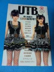 UTB Vol.200 ���ޯ������DVD�t �n�Ӗ��F ��؈��� ����ĩ�ް�