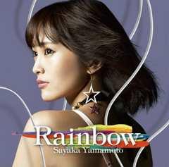 ���� �R�{�� Rainbow(�������� DVD�t) �V�i���J��