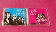 NMB48 Don't look back! 初回盤typeB C CD+DVD �A枚セット
