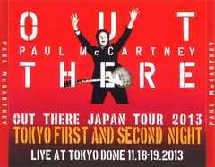 ポールマッカートニー 東京公演 2013 11.18&19 2DAYS (5CD 1DVD)