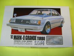 アリイ 1/24 オーナーズ24 No.20 マーク�U グランデターボ(1982年) 新品
