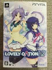 ラブリケーション1&2 限定版 新品同様 LOVELY×CATION1&2