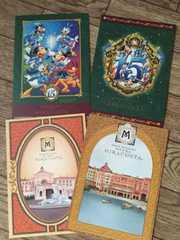 非売品!ディズニーホテルミラコスタ ポストカード 15周年