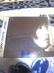 CD選書、吉田拓郎(よしだたくろう)