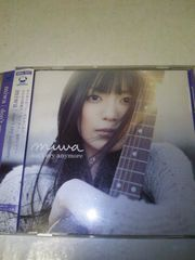 miwa don't cry anymore 初回仕様盤