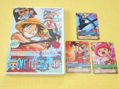 DVD�������s�[�X 5th SEASON PIECE.4 ��̔ޕ�� �O��