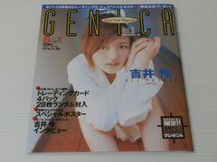 GENICA 吉井怜 ポスター&未開封トレカ28枚付き