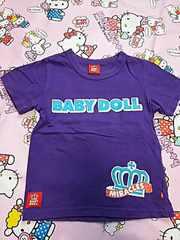 ☆紫BD☆100☆