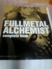 FULLMETALALCHEMISTcomplete book