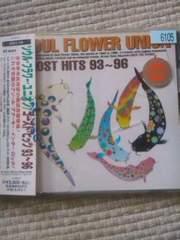 ソウル・フラワー・ユニオン  ゴーストヒッツ93〜96