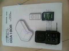 ドライブレコーダー&GPSレーダー(ルキシオン&GDA180R)