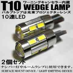 ベンツ EクラスW124 GLクラス X164 キャンセラー付ポジション灯LED