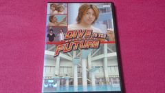 DIVE TO THE FUTUER DVD ����M�� ���c�͑� �ь˗�